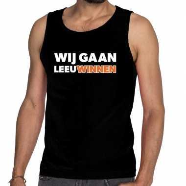 Ek / wk supporter tanktop / mouwloos shirt wij gaan leeuwinnen zwart