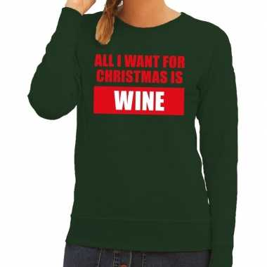 Foute kerstborrel trui groen all i want is wine dames