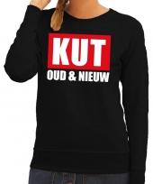 Foute oud en nieuw trui sweater kut oud en nieuw zwart voor dames