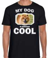 Honden liefhebber shirt chow chow my dog is serious cool zwart voor heren